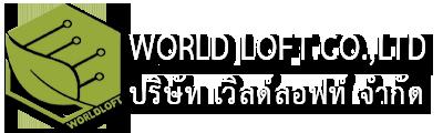 world loft